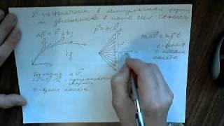 Второй закон Ньютона и движение в поле сил тяжести