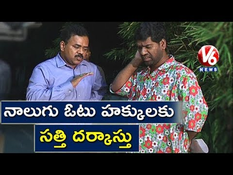 Bithiri Sathi Face To Face With GHMC Commissioner Dhana Kishore | Teenmaar News | V6 News