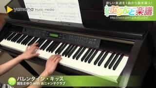 使用した楽譜はコチラ http://www.print-gakufu.com/score/detail/11740...