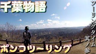 モトブログ17は鹿野山九十九谷展望公園へ寄り目的地の沖ノ島へ到着 今回は未公開レベルなので温かい目で見てください 隼 zx14r mt-09トレーサー よかった ...