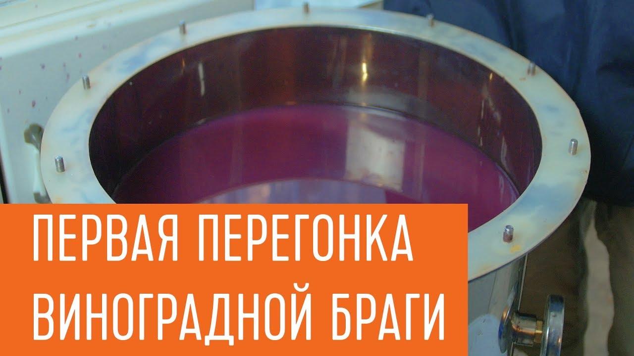 Как перегнать брагу на самогонном аппарате настройка самогонного аппарата