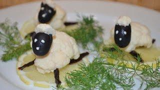 Украшение блюда Овечка из капусты(Новый год 2015 это год деревянной овцы. Конечно, мы и наши дети ждут с нетерпением новогодних праздников. Это..., 2014-11-19T11:03:23.000Z)