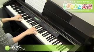使用した楽譜はコチラ http://www.print-gakufu.com/score/detail/52753...