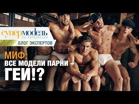 Гей порно фото геев. Голые парни. Гей сайт Плешка, Pleshka.