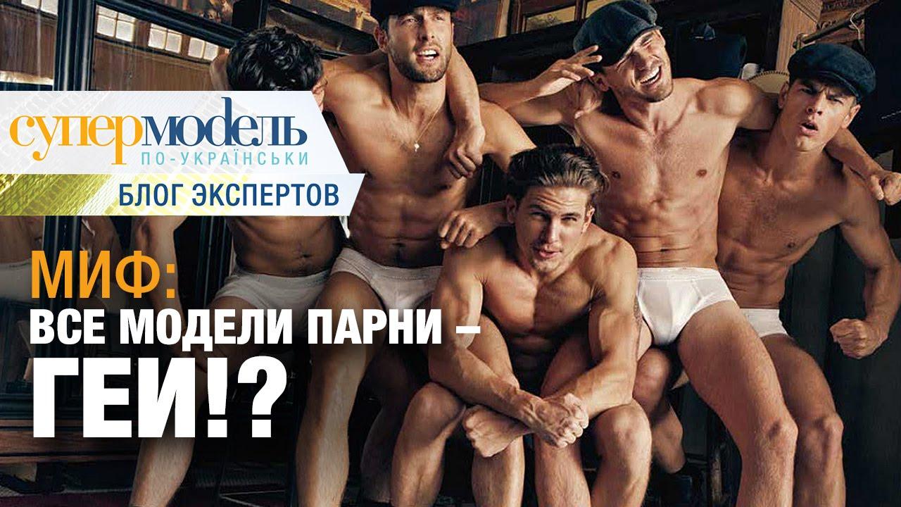 Украенски геии трахит