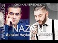 Spitakci Hayko Nazani mp3