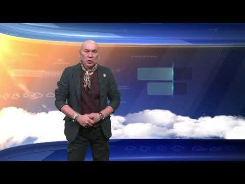 Прогноз погоды на 13.04.2020