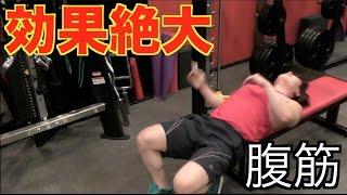 【絶対やった方が良い!】たった3分で腹筋がバキバキになる方法!※腰に優しい thumbnail