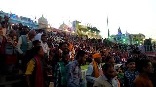 Narmada Jyanti Mahoutsav Hoshangabad