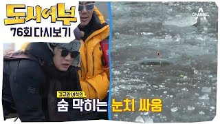 NEW 멤버 장도연 X 권혁수 슈퍼송어