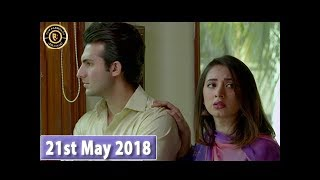 Zard Zamano Ka Sawera Episode 25 - Top Pakistani Drama