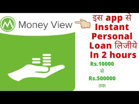 Instant personal Loan from Money View App | Money view Loans | GR K Videos