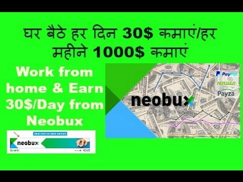 NEOBUX: Earn Unlimited Free Real Money without investment