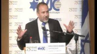 H.E. Mr. Avigdor Liberman  Deputy Prime Minister & Minister of Foreign Affairs of the State of ...