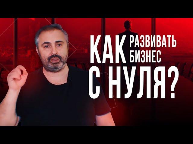 Аппаратная косметология. Разбор ниши с Алексом Яновским.
