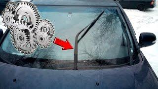 How it works. Wiper Mechanism