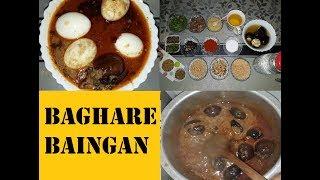 Baghare Baingan l How to Make Authentic Hyderabadi Baghare Baingan l Recipe By Norien Nasri