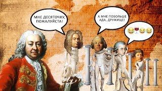 История оперы от Детского музыкального театра им. Наталии Сац
