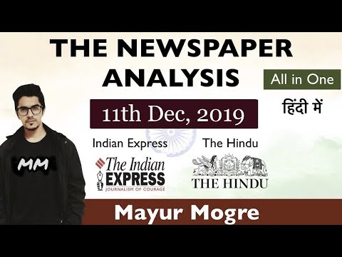 11th Dec, 2019- The Indian Express & The Hindu Analysis, American Sanctions On Amit Shah