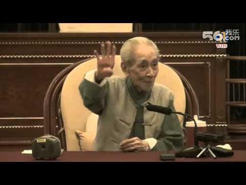 2012年毕业典礼南怀瑾老师临别赠言