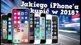 Jakiego iPhone'a kupić w 2018?| AppleNaYouTube