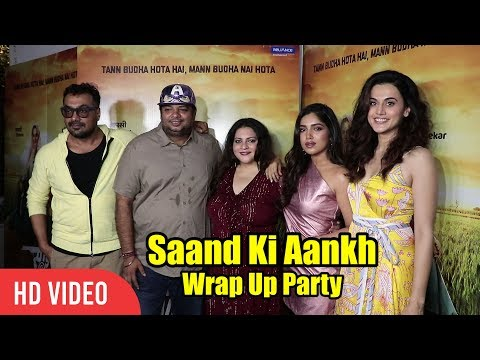 Saand Ki Aankh Movie Wrap up Party | COMPLETE VIDEO | Taapsee Pannu, Bhumi Pednekar, Anurag Kashyap Mp3