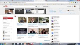 Как удалить ненужное видео на канале YouTube?