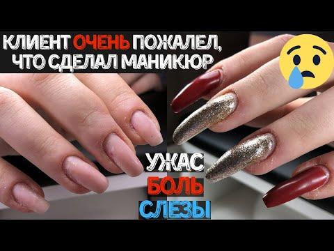 😵Чем опасно неправильное наращивание ногтей? Дизайн вензеля😍