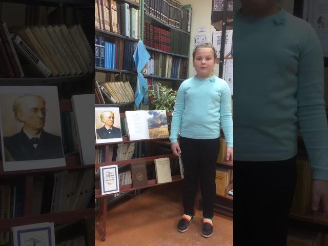 Изображение предпросмотра прочтения – АлександраЕлагина читает произведение «Есть в осени первоначальной...» Ф.И.Тютчева