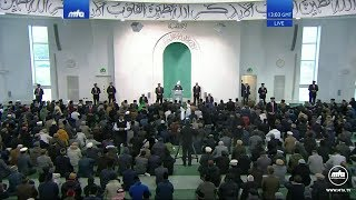 Bulgarian Translation: Friday Sermon 8 November 2019