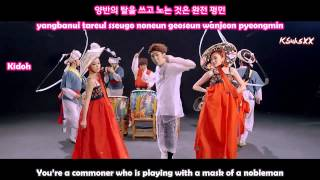 Topp Dogg - Arario (아라리오) [Color Coded Eng + Rom + Han Subs]