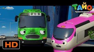 Тайо Новый Эпизод l #3 Рогги и счастливчик Джин l мультфильм для детей l Приключения Тайо