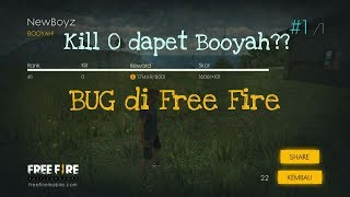 Bug langsung Booyah - Free Fire