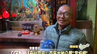 大台中新聞- 梧棲百年土地公戴宰相帽