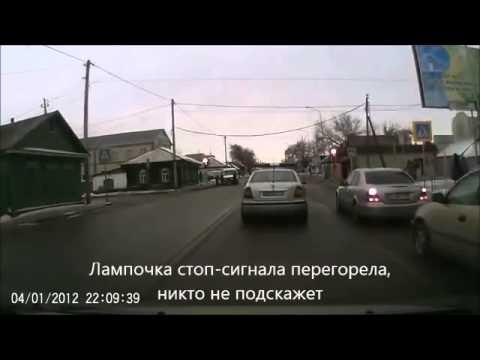 Павлодар  Полиция