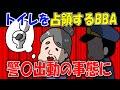 ジェットダイスケ/JETDAISUKE - YouTube