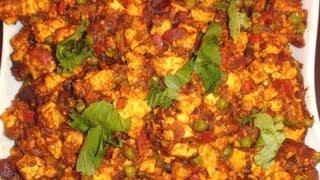 Punjabi Paneer Bhurji - Scarmbled Curried Indian Cottage Cheese - Indian Paneer Curry Recipe