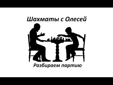 Программу партий разбора для шахматных