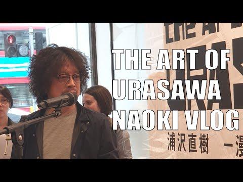 The Art Of Urasawa Naoki Vlog 01
