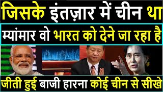 Download Here comes Indian companies to challenge China !