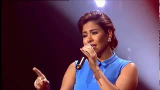 Download شيرين عبد الوهاب  (ده مش حبيبي)                                          sherine abdel wahab HD MP3 song and Music Video