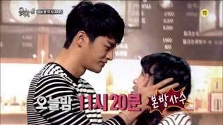 SBS [웃찾사] - 11일(금) 예고
