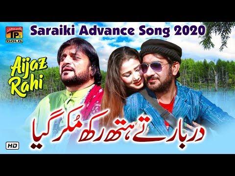 darbar-ty-hath-rakh-|-ejaz-rahi-|-(official-video)-saraiki-songs-2019
