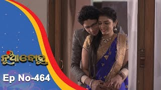 Nua Bohu | Full Ep 464 | 8th Jan 2019 | Odia Serial - TarangTV
