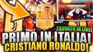 CRISTIANO RONALDO IN A PACK - PRIMO YOUTUBER IN ITALIA!!!!