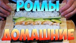 как приготовить домашние роллы how to cook home-made sushi