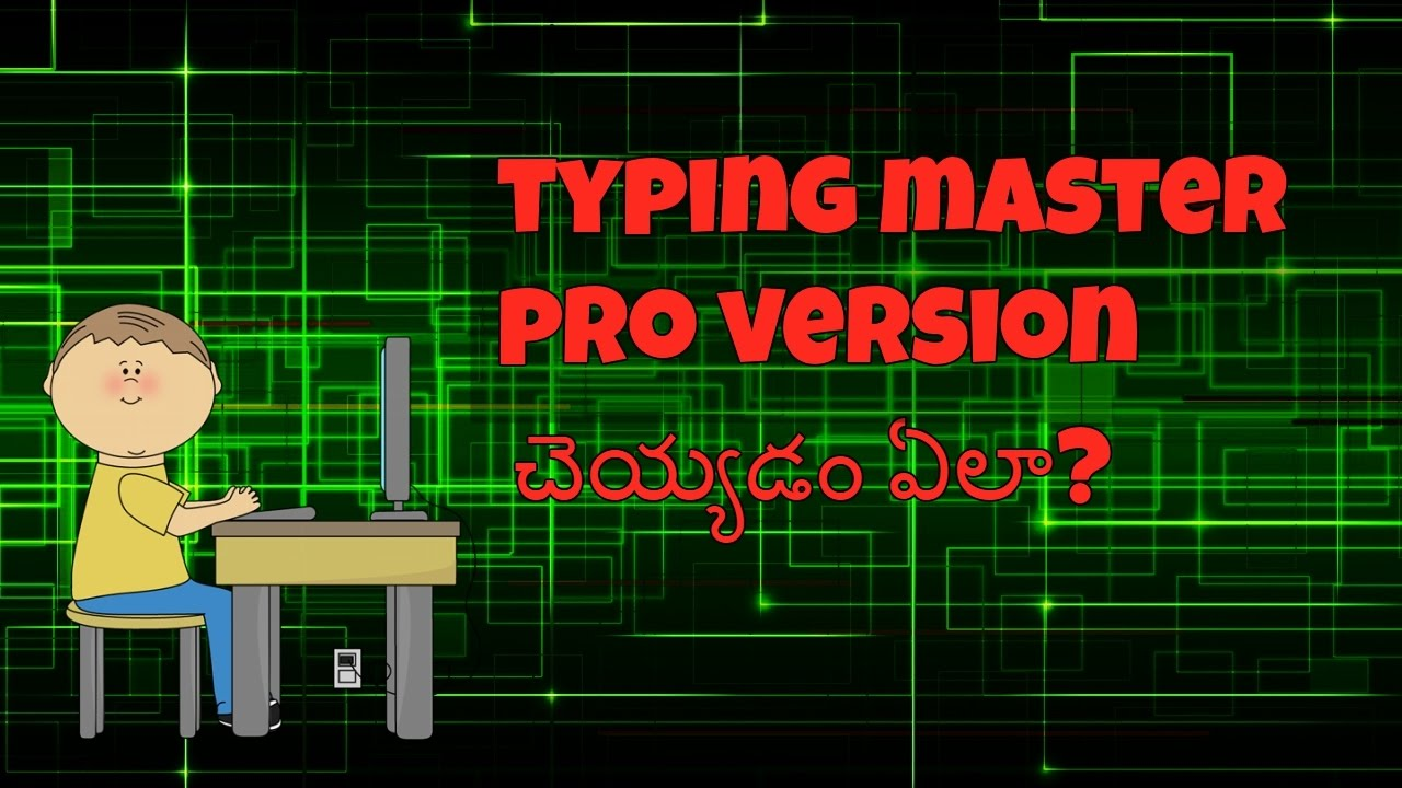 Free Typing Master Software Download Full Version