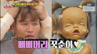 [RUNNINGMAN THE LEGEND] [EP 351-2]   Jong kook looks like a Chinese doll(ENG SUB)
