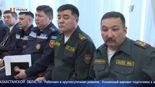 36 тысяч жителей Западно-Казахстанской области находятся под угрозой паводковой ситуации
