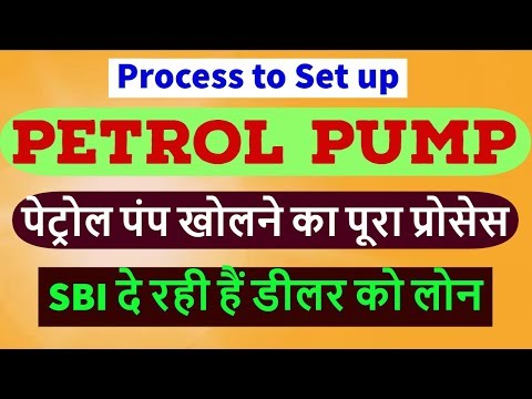 How to Open Petrol Pump in India 2019 | How to Get Loan for